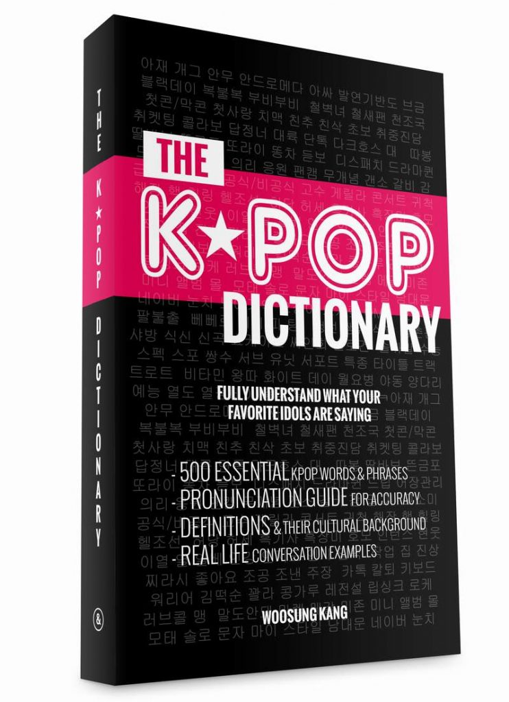 kpop dictionary